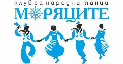 SEO оптимизация на сайт и реклама в Фейсбук на Клуб за народни танци Моряците