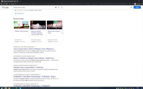 SEO оптимизация на сайта на Клуб за народни танци Моряците по ключови думи и фрази